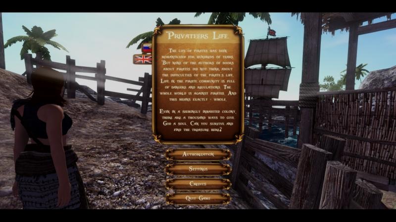 MultiPlayer ДизДок детализация игровых механик ч 6 day 20