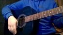 Burito - По волнам на гитаре кавер cover