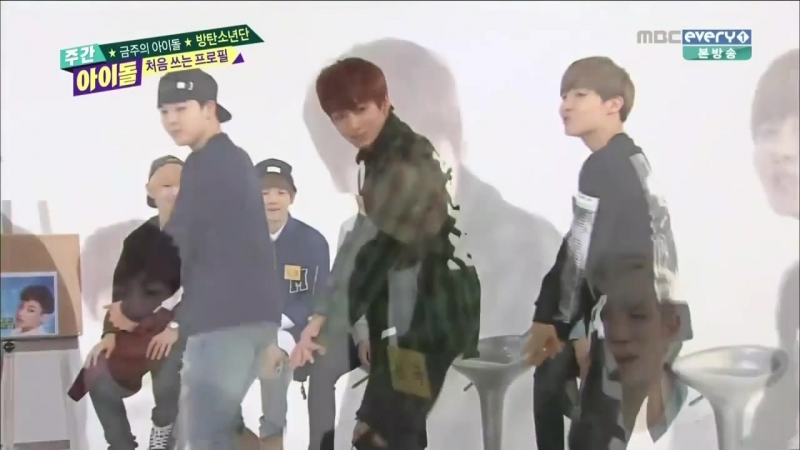 ENG 140430 Weekly Idol BTS Jungkook, J...Dance Cut (720p)~01.mp4