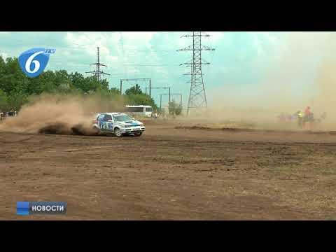 Первый этап Чемпионата ДНР по автомобильному спорту в дисциплине Автокросс
