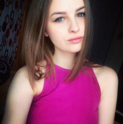 Katya Vysunko