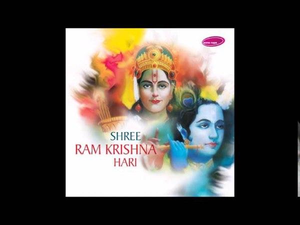 Bhagwate Vasudevay - Shri Ram Krishna Hari (Pandit Ajoy Chakrabarty)