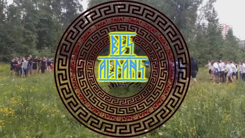 стык  by bess alians