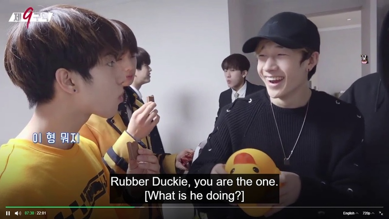 RuBber DucKie YoUr'E ThE OnEEE (Chan- Stray kids)