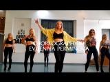 Choreography by Evgeniya Perminova | High-Heels DekaDance