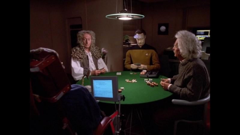 FS Детали. Ньютон, Эйнштейн, Хокинг и Дейта играют в покер (из сериала Стартрек Следующее поколение, S06E26)