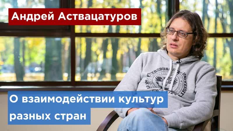 В Петербурге обсудят современное искусство России, Китая и США