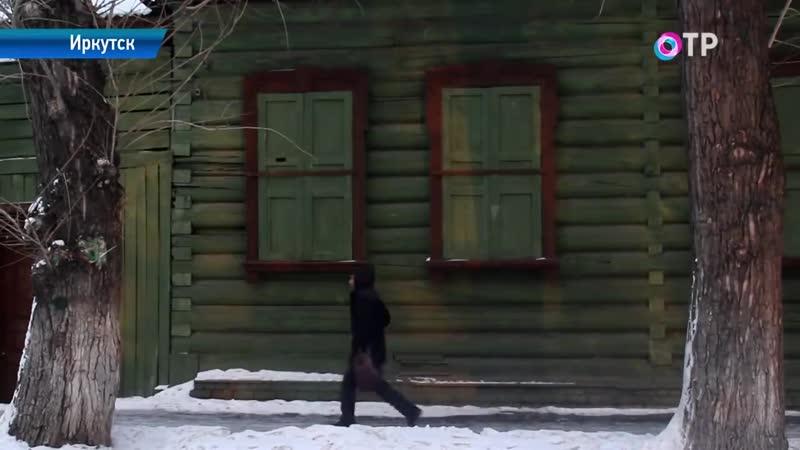Жители российских городов борются за сохранение их исторического облика