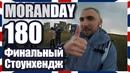 Максим Голополосов фото #50