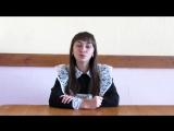 Видео-поздравление на день учителя от 11 АААА