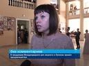 ГТРК ЛНР. В преддверии Международного дня лицеиста в Луганске прошёл бал. 18 октября 2018