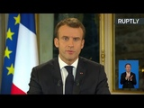 Обращение Эммануэля Макрона к французам по поводу протестов «жёлтых жилетов» — LIVE