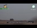 Ирак 13 10 2014 Байджи уничтожение шахид мобиля ИГИЛ бойцами Катаиб Хезболла