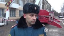 МЧС ДНР продолжает работы по перекрытию кровли жилых домов в Горловке 14 12 2018 Панорама
