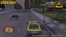 Прохождение GTA lll - Миссия 12: Мошенник