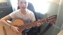 Где твои семнадцать лет. Семиструнная гитара. Большой Каретный