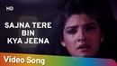 Sajna Tere Bin Kya Jeena HD Patthar Ke Phool Song Salman Khan Raveena Tandon