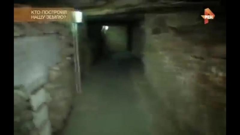 Тоннели подземных городов! Куда они ведут. Кто создал эту паутину в недрах нашей планеты!