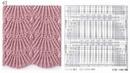 Шикарные схемы узоров для спиц. С 51 по 100/ Книга 260 узоров Хитоми Шида