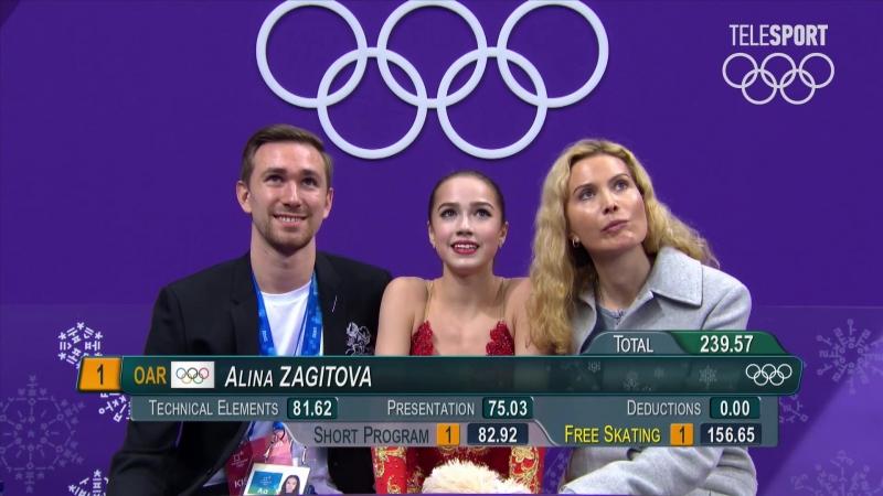 Алина Загитова - Произвольная программа. Олимпиада 2018