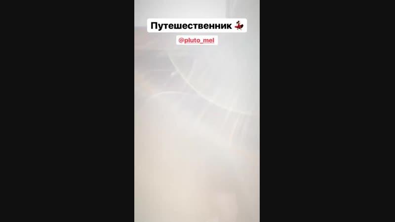 StorySaver_melovin_official_44209296_550087018769334_1965669156303245899_n.mp4
