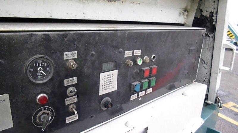 Запуск и выключение наземного источника электропитания Houchin