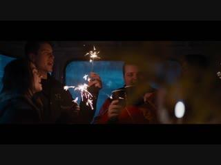 Отрыв — тизер. В кино с 24 января