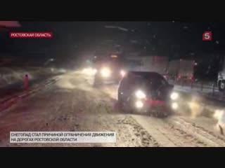 Дорожная ситуация вРостовской области