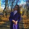 Ulyana Gucheva