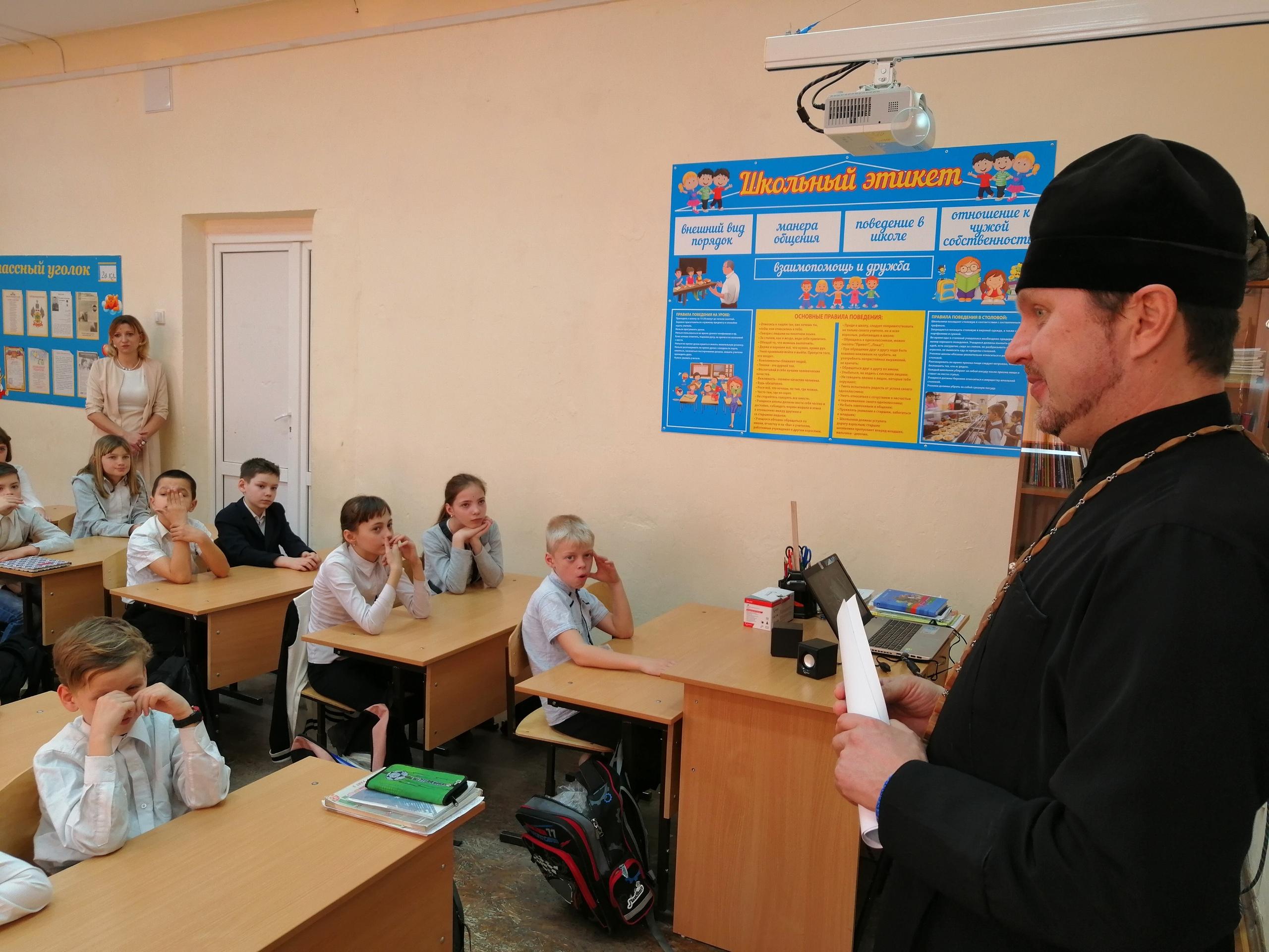 «К душе своей найди дорогу» - беседа с учащимися 4 класса