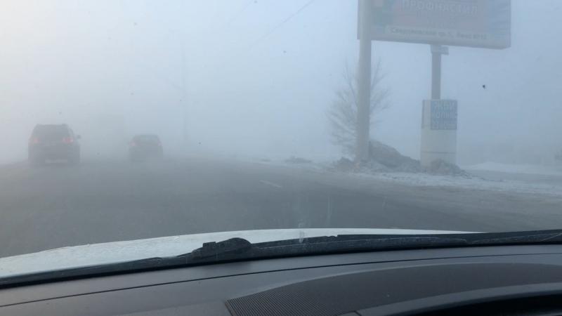 Челябинский смог
