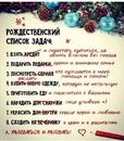 Воркаут Кременчуг фото #36