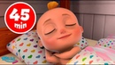 Доброе утро! Are You Sleeping | Johny Johny | Loo Loo Kids Сборник на русском