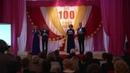 100 лет школе №6