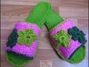 Вязание тапочек-шлёпанцев спицами из остатков пряжи