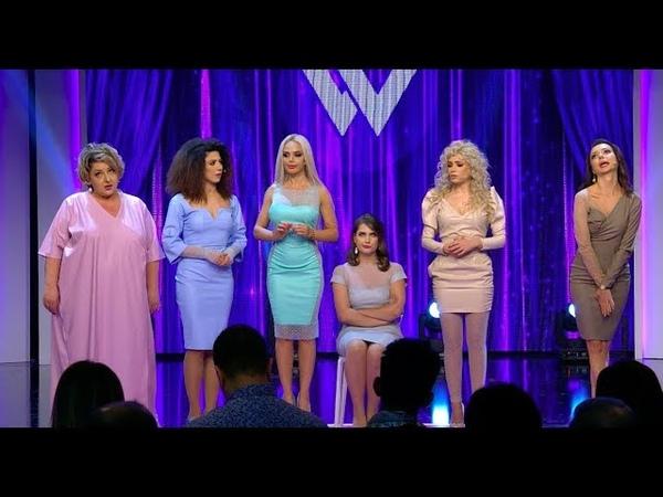 Womens Club 09 - ԲԱՑՈՒՄ Անահիտը դերեր չի ունենում