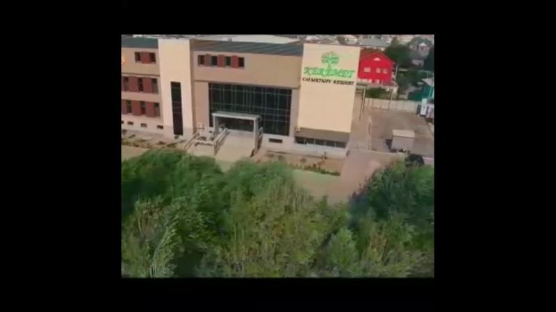 фитнесс центр Керемет