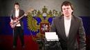 Павел Перец Собчак в президенты Я голосую за