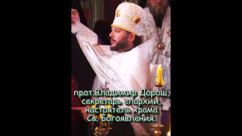 погребение архиепископа Паисия.mp4
