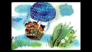 Воздушное путешествие Незнайки диафильм чит А Водяной