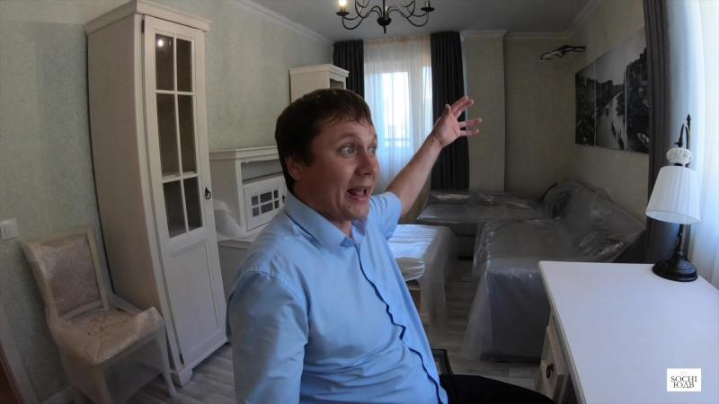 Планировки с мебелью в ЖК Министерские Озера SOCHI-ЮДВ  Квартиры в Сочи  Отдых Сочи