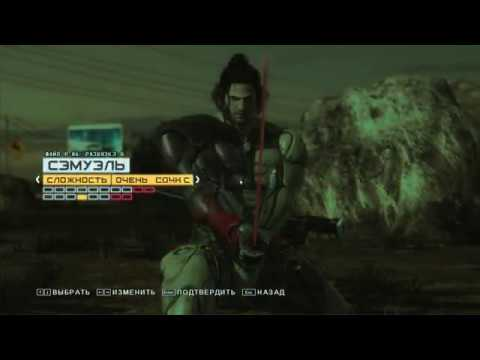 Metal Gear Rising Revengeance-Sam Battle,very hard,Rank S