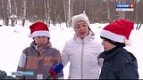 В честь проводов зимы состоялся забег Снегурочек и Дедов Морозов