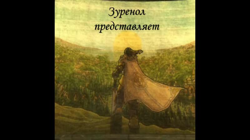 Гоблинский перевод Лунтика