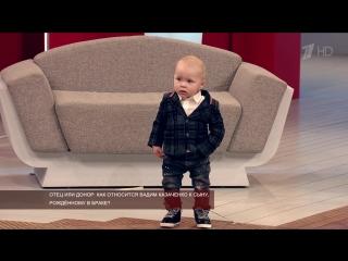 Непризнанный сын Вадима Казаченко в студии «Пусть говорят»