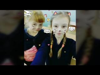 Алина и Анжела