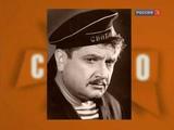 Евгений Весник. Смехоностальгия