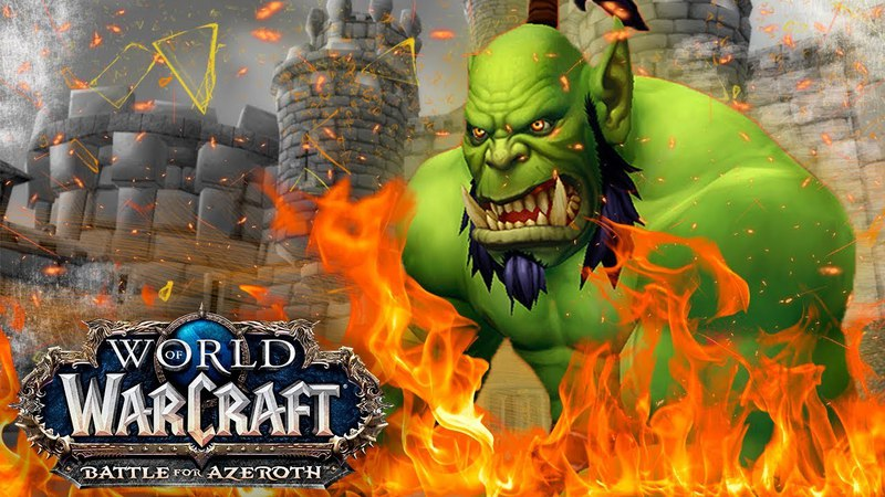 ОРДА СОЖГЛА ШТОРМГРАД! / WoW battle for azeroth alpha