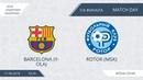 AFL18. Чемпионат России 2018. Barcelona (Y-Ola) - Rotor (Msk). 3 из 4.