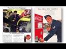 Кудинов Михаил Coca Cola Uber Alles Сотрудничество западных брендов с Гитлером